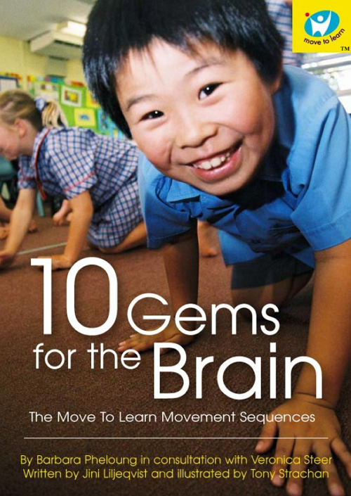 Ten Gems for The Brain eBook